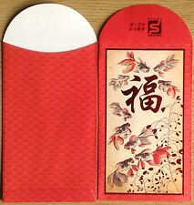 S'pore Ang pow red packet Pools 1 pc new