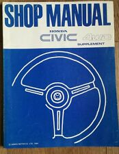 Honda Civic 4wd car shop manual suplement 84