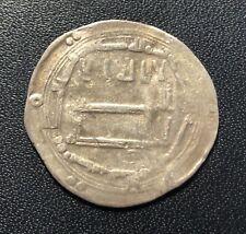 Islamic (Abbasid) AH170 Dirham Silver Coin: Al Rashid Med Al Salaam
