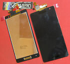 Kit DISPLAY LCD +TOUCH SCREEN per SONY XPERIA TX LT29 LT29i NUOVO VETRO RICAMBIO