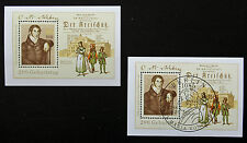 Timbre ALLEMAGNE RDA - Stamp Germany YT Bloc n°82 x2 n** et obl (Cyn14)