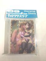 27313 Card Sleeve(65) 67x92cm Keito Koume (EN-495) Pack