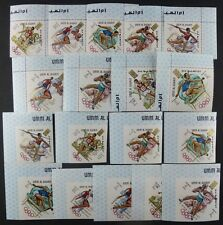 37/OLIMPIADI OLYMPICS 1969 UMM AL QIWAIN 1972 Monaco 323-31 A/B Perf Imperf MNH