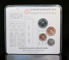 Oman new coins set the new Sultan of Oman SULTAN HAITHAM
