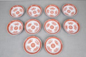 """Spode Fitzhugh Red Coupe Cereal Bowls Set of 10 - 6 1/4"""" Diameter FREE SHIPPING"""