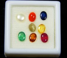 NATURAL EMERALD CORAL PEARLS RUBY YELLOW BLUE SAPPHIRE HESSONITE CAT'S EYE OVAL