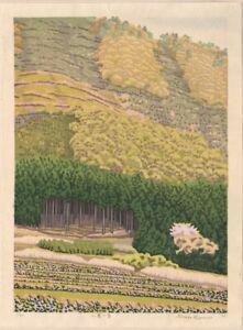 MIHOKO KASAMATSU - Original 1983 Japanese Woodblock Print