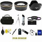 NIKON D5300 D3500 DSLR CAMERA BAG/ TRIPOD/ LENSES FILTERS USB 16GB PRO HD 8K KIT