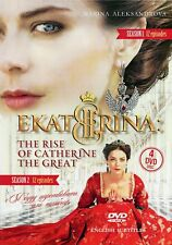 4DVD NTSC CATHERINE / EKATERINA RUSSIAN HISTORY TV SERIES  PART 1, PART 2