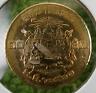 1957 B.E.2500 10 Satang very rare coin in Thailand