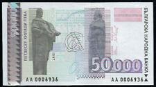 More details for bulgaria 50000 leva banknote 1997, p 113 unc condition, aa prefix very rare