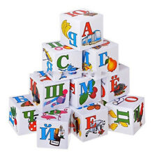 Russian Alphabet Building Blocks Kubiki Azbuka Кубики Азбука Алфавит 12 pcs