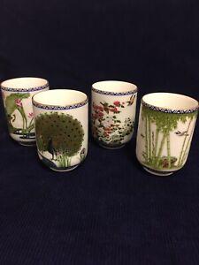 "Vintage Japanese Sake Tea Cups set or 4 Peacock Birds Flowers Bamboo Crane 3.5"""