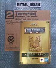 Bandai Japan Saint Seiya Myth Cloth EX Gemini SAGA & KANON OCE