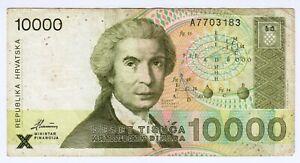 1991 Croatia 10.000 Dinara - Low Start - Paper Money Banknotes Currency