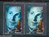 FRANCE  1994, VARIETE de couleur, timbre 2900, BOURVIL, neufs**