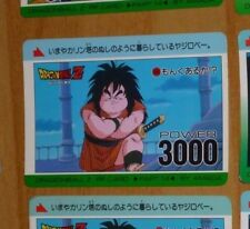 DRAGON BALL Z DBZ AMADA PP PART 14 CARD CARDDASS CARTE 560 MADE IN JAPAN JAP NM
