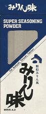 Packaging,MIRIN-AJI,Fuji Foods,Tokyo,Japan.Box.Super seasoning powder=melaneybuy