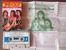 ARABESQUE -SANDRA V(5) Billy's Barbeque JAPAN CASSETTE w/Pic Slip Case VCW-10028
