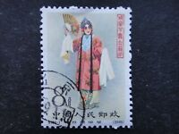 CHINA 1962 Stamps CTO J94 Stage arts of Mei Lan Fang in Women's Roles 梅兰芳先生邮票