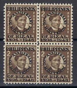 Philippines 1946 Sc# 503 anniversary of the execution of Hose Rizal block 4 MNH