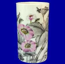 Rosenthal Pottery Vases