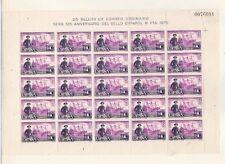 España 125 Aniversario del Sello Español año 1975 (DP-70)