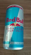 1 Energy Drink Dose + Red Bull Sugarfree + Full Voll Can Japan Candy Collect