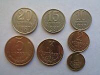 Set of 7 Soviet USSR nice vintage coins 1 2 3 5 10 15 20 kopeck 1987 circulated