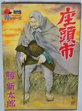 """Jidaigeki Action Figure Samurai 1:6 12"""" Alfrex Zatoichi Katsu Shintaro"""