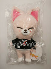 Stray Kids Official SKZOO Plush - SKZ Plushie toy | FoxI.Ny I.N Jeongin