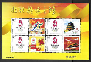 China 2008 Beijing Olympic Special S/S 奥運
