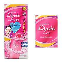 Rohto Lycee Eyedrops & Lycee Eye Wash Liquid for Cleansing & Refresh 450ml SET