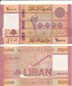 Libanon / Lebanon - 20000 Livres 2019 UNC - Pick 93c