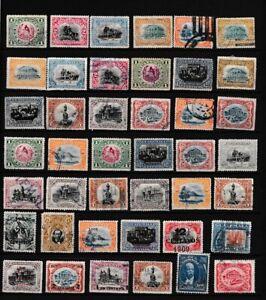 GUATEMALA South America classics anno 1902 - 1921 TOP $$$$$$$$$$$$$$$$$$$$