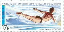 RUSSIA 2015, 16th FINA World Championships in Kazan, MNH