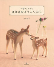 Cute and Smiling Needle Felt Wool Cute Animals - Japanese Craft Book