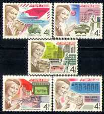 Russia 1977 TRENO/Auto/NAVI/Elicottero/Camion 5v n17837