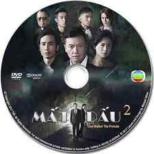 MAT DAU 2 (Ranh Gioi Trang Den 2)  -  Hong Kong (TVB)