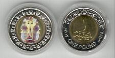 Ägypten 1 Pfund Gedenkmünze Tut-ench-Amun FARBE