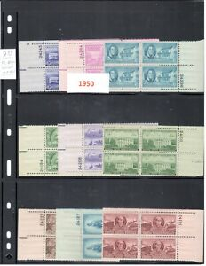 USA Stamps 1950 MNH 17 Plate Blocks with Airmail