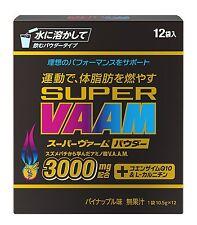 VAAM Japan SUPER Water Powder Pineapple Taste 10.5g x 12 bags Training Running