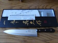 "JAPAN MAC BK-100 - Chef Series 10"" Chef's Knife/ Silver Molybdenum steel"