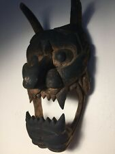 "Antique Japanese Temple Mask of an OGRE to ""Drive out evil... Invite good luck"""