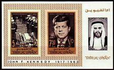 Umm Al Qiwain 1967 ** bl.8 B NEW currency JOHN F. KENNEDY PRESIDENT USA