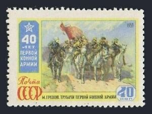 Russia 2283,lightly hinged. Mi 2311. 1st Cavalry Army, 40th Ann. 1959 .By Grekov
