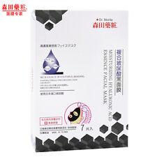 Dr. Morita  森田 Moisturizing Hyaluronic Acid Black Mask 7pcs, US Seller