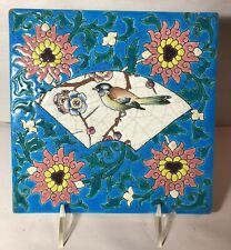 Beautiful Longwy Aesthetic Movement Tile Great Colors