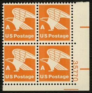 #1735c 'A' Eagle, Plate Block [35770 LR], Mint **ANY 5=FREE SHIPPING**