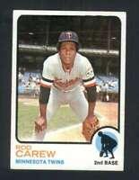 1973 Topps #160 Jim Palmer NM/NM+ Orioles 115518